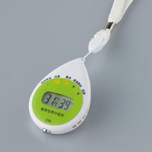 熱中症予防強化月間 熱中対策 UNIT ユニット 携帯型熱中症計 HO-661 WBGT対応 ヒロモリ デザインファクトリー|midorianzen-com