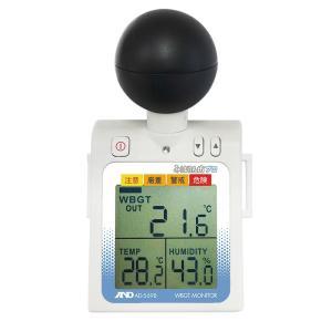 熱中症予防強化月間 熱中対策 みはりん坊プロ HO-230 現場 熱中症指数モニター 黒球式熱中症計 熱中症指数計|midorianzen-com