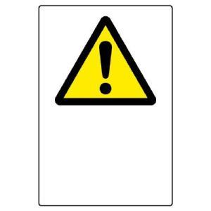 ユニット JIS規格標識 802-541A 注意マーク|midorianzen-com