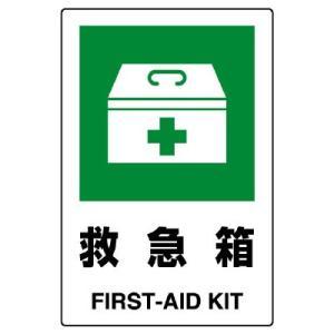 ユニット JIS規格ステッカー 802-852A 救急箱|midorianzen-com