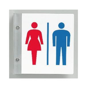 ユニット トイレ突出し表示(両面表示) 842-58 男女(大)|midorianzen-com
