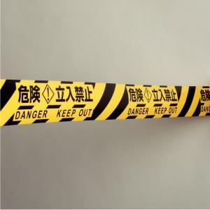バリアリール用 交換シート (605B・605BS用)|midorianzen-com