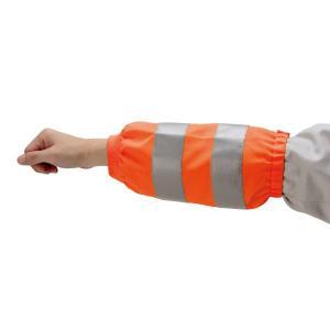 高視認性装備品 アームカバー 蛍光オレンジ 雨天 夜間 作業|midorianzen-com