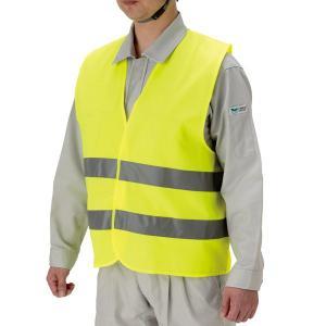 高視認性装備品 安全ベスト 蛍光イエロー 雨天 夜間 作業|midorianzen-com