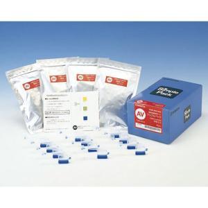 簡易油脂検査キット AV2.5 48個/箱|midorianzen-com