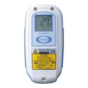IR-TE2 防水型ハンデイ放射温度計|midorianzen-com