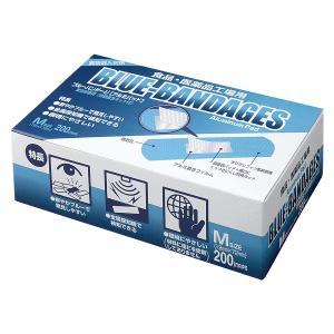 食品・医薬品工場用 救急絆創膏 ブルーバンデージ 200枚入 阿蘇製薬 異物混入対策