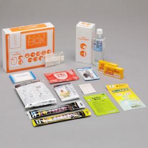 初動対応セット オレンジBOX III 非常持出セット 防災用品 防災セット 災害グッズ 避難用品 現場|midorianzen-com