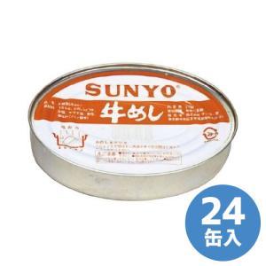 缶詰 ごはんの缶詰 牛めし 24缶入 現場|midorianzen-com