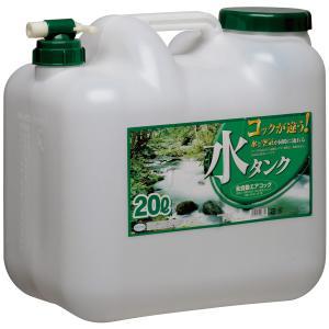 飲料水容器 ポリタンク 20リットル 現場  防災 備蓄 災害時|midorianzen-com