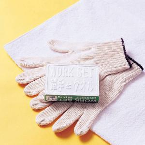 防災用 非常用品 光 HIKARI TOWEL 非常用圧縮セット(軍手・タオル) 非常用持ち出しセット|midorianzen-com