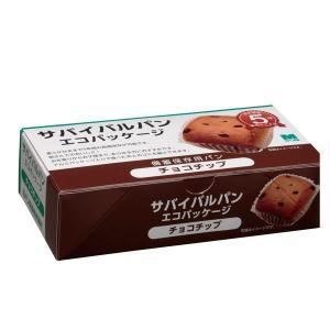 ミドリ安全 サバイバルパン エコパッケージ チョコチップ味 2個入×24箱/ケース 現場|midorianzen-com