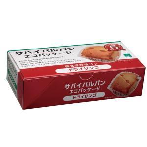 ミドリ安全 サバイバルパン エコパッケージ ドライリンゴ味 2個入×24箱/ケース 現場|midorianzen-com
