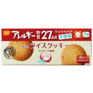 非常食 尾西のライスクッキー 8枚入(小箱)X48入/箱 防災用品 保存食 現場|midorianzen-com