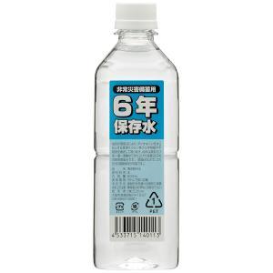 6年保存水 500ミリリットル 24本入 現場|midorianzen-com