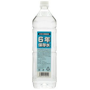 6年保存水 1.5リットル 8本入 防災用品 非常用 緊急 避難 備蓄|midorianzen-com