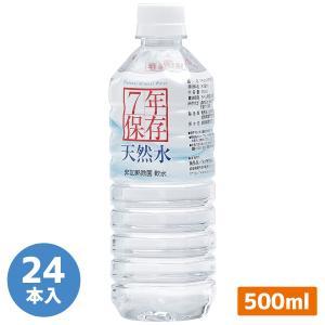 高賀の森水 7年保存 500ml 24本/ケース 現場|midorianzen-com