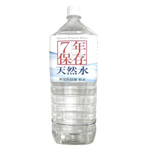 高賀の森水 7年保存 2000ml 6本/ケース 現場|midorianzen-com