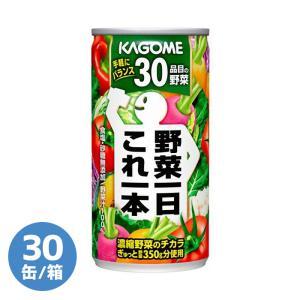 野菜ジュース 野菜1日これ1本 30缶/箱 現場 ローリングベジストック|midorianzen-com