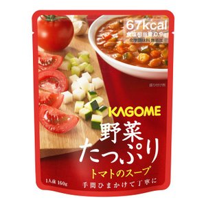 カゴメ 野菜たっぷりスープ トマトのスープ 160gX30袋 防災用品 保存食 現場|midorianzen-com