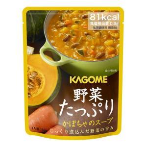 カゴメ 野菜たっぷりスープ かぼちやのスープ 160gX30袋 防災用品 保存食 現場|midorianzen-com