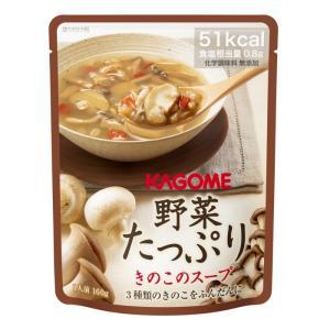 カゴメ 野菜たっぷりスープ きのこのスープ 160gX30袋 防災用品 保存食 現場|midorianzen-com