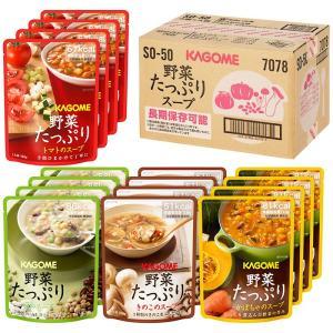 カゴメ 野菜たっぷりスープ SO-50 160gX4種X各4袋 防災用品 保存食 現場|midorianzen-com
