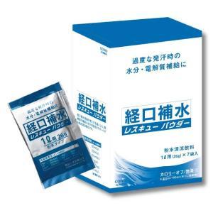 ミドリ安全 経口補水パウダー 1L溶解用 (26gX7袋入/x30箱) 経口補水液 業務用 熱中対策|midorianzen-com