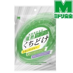 ミドリ安全 塩熱サプリ くちどけ 小袋 40g(約12粒入) 10袋/箱 熱中対策 水分補給サポート 塩サプリ|midorianzen-com