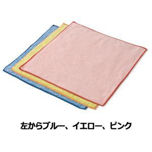 マイクロファイバーカラーメロー ブルー 30X30cm midorianzen-com