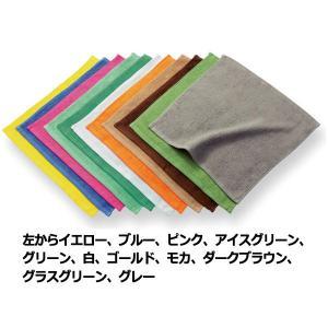 120匁32番手双糸スレンカラーオシボリ グリーン 34×34cm midorianzen-com