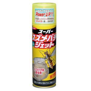 スーパースズメバチジェット 480ml 蜂殺虫剤 ハチ駆除|midorianzen-com