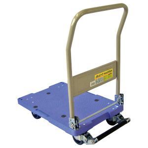 台車 サイレントマスター DSK-101B 折畳み式 ブレーキ付|midorianzen-com