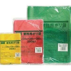 TRUSCO トラスコ中山 小型緑色ポリ袋 0.05x100x150mm 200枚入り A1015G 8539|midorianzen-com