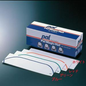 マジックハット A96002NC レッド 100枚×10入|midorianzen-com