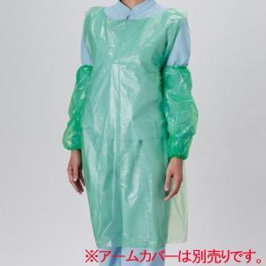 カラーエプロン OA501 グリーン L 200枚×5ロール入|midorianzen-com