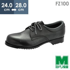ミドリ安全 超耐滑ゴム底安全靴 FZ100 ブラック 屈みやすい 軽量