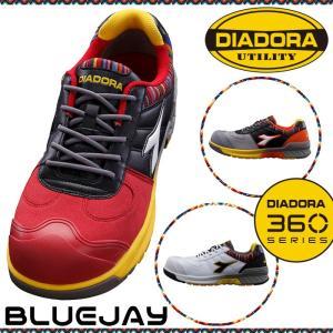 安全作業靴 ディアドラ DIADORA ブルージェイ BJ-121 全3色 レッド/オレンジ/ホワイト 24.5〜28・29cm 作業靴 かっこいい|midorianzen-com