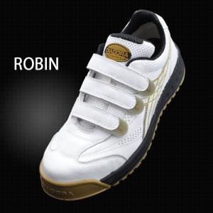 DIADORA ディアドラ 安全作業靴 ロビン ホワイト スニーカー RB-11 ローカット 作業靴...