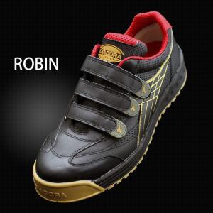 DIADORA ディアドラ 安全作業靴 ロビン ブラック スニーカー RB-22 ローカット 作業靴...