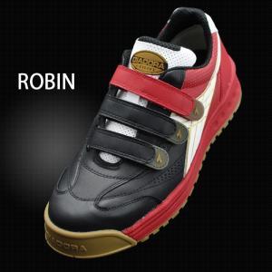 DIADORA ディアドラ 安全作業靴 ロビン ブラック/ホワイト/レッド スニーカー RB-213...