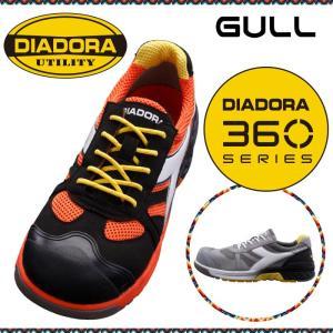 ディアドラ安全作業靴 ガル GL-271 ブラック/ホワイト/オレンジ GL-818 グレー/ホワイト/グレー 24.5〜28・29cm かっこいい|midorianzen-com