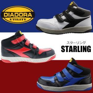 安全作業靴 ディアドラ DIADORA スターリング SR-18 SR-23 SR-24 ホワイト/グレー/ブラック/ブルー 全3色 かっこいい|midorianzen-com