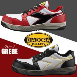 安全作業靴 ディアドラ DIADORA グレーブ GR-211 GR-312 レッド/ホワイト/ブラック 全2色 かっこいい|midorianzen-com