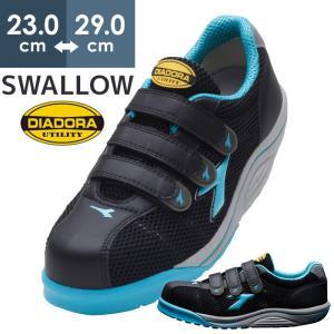安全作業靴 ディアドラ DIADORA スワロー SW-242 全1色 ブルー/ブラック 23.0〜29.0cm 通気性 ドライメッシュ 爽快|midorianzen-com