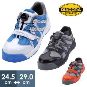 DIADORA ディアドラ 安全作業靴 ピピット PP-228 PP-728 全2色 ブラック/グレ...