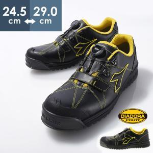 安全作業靴 ディアドラ DIADORA パフィン PF-212 PF-841 全2色 ブルー/ブラック 23.0〜28・29cm かっこいい おしゃれ安全靴|midorianzen-com