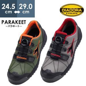 安全作業靴 ディアドラ DIADORA ウォーターフォール WF-112/WF-252 全2色 23.0〜29.0cm 通気性 ドライメッシュ 爽快|midorianzen-com
