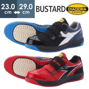 安全作業靴 ディアドラ DIADORA バスタード BT-214/BT-323 全2色 23.0〜29.0cm マイクロファイバー 耐滑ソール トウガード|midorianzen-com