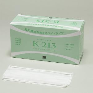 ミドリクリーンマスク ワイドマスク 2枚重ね K-213 オーバーヘッドタイプ(100枚入)作業用 ウイルス 花粉 midorianzen-com
